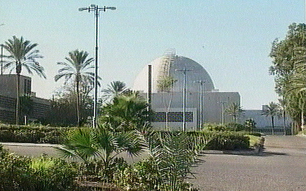 امریکا اسناد محرمانه برنامه «هستهای نظامی اسرائیل» را منتشر کرد