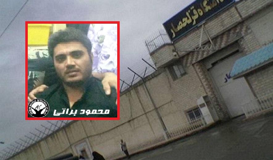 محمود براتی معلم زندانی «به اتهام مرتبط با مواد مخدر اعدام شد»