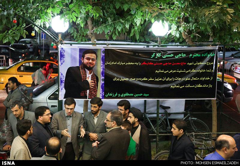 دیپلومات ایرانی،نقش سپاه پاسداران در حادثه غم انگیز مونا را فاش کرد