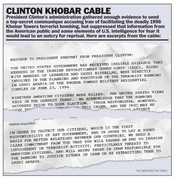 سرپوش گذاشتن کلینتون روی پرونده تروریستی ایران در انفجار الخبر