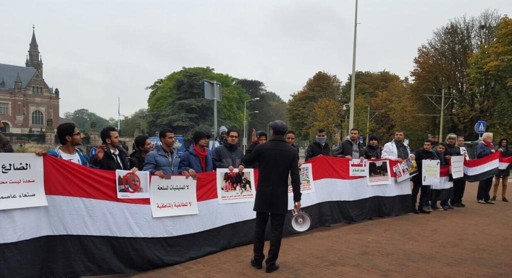 تجمع یمنی ها در مقابل دادگاه بین المللی و درخواست محاکمه کودتاچیان