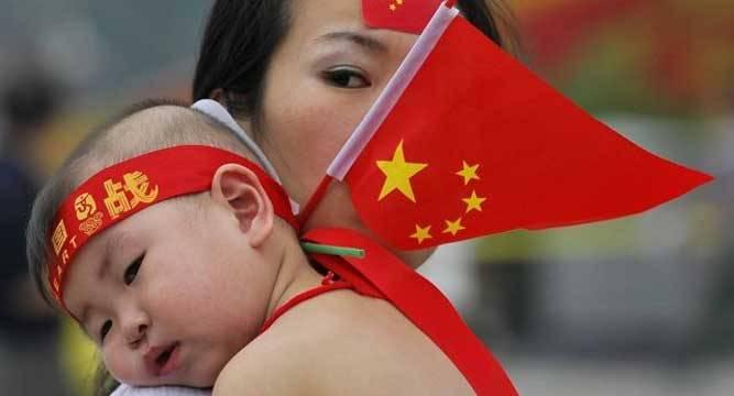 چین رسما به سیاست تکفرزندی در این کشور پایان داد