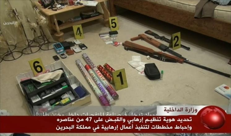 دستگیری دهها تن از اعضای یک شبکه تروریستی در بحرين مرتبط با سپاه قدس در ایران