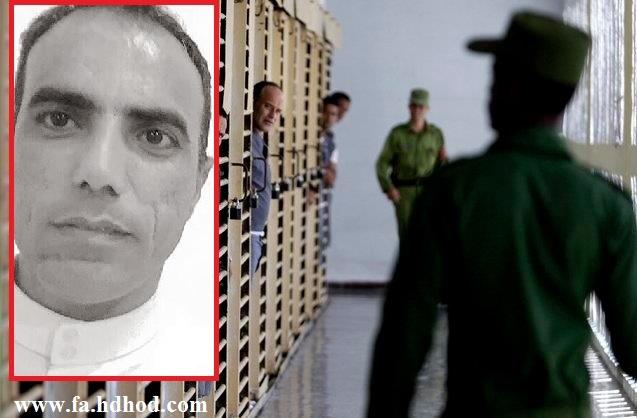 مرگ مشکوک محمد حمادی زندانی سیاسی عرب در زندان شیبان
