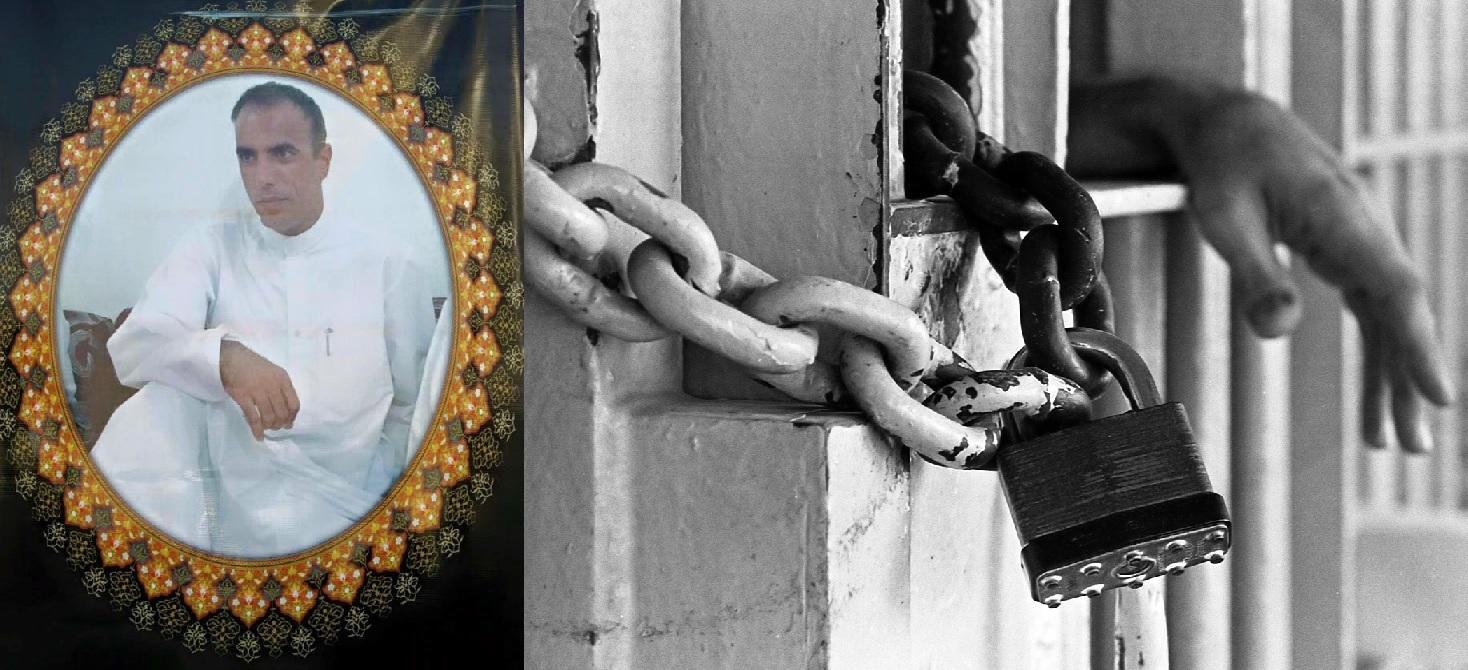 مرگ تدریجی زندانیان سياسى در زندانهای ایران
