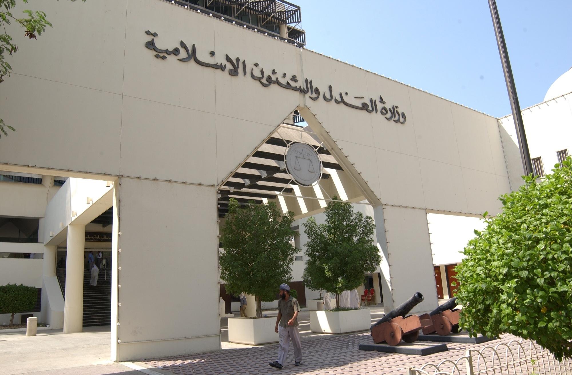 دادستان کل بحرین ازپایان روند تحقیق با یازده عضو یک هسته تروریستی وابسته به ایران خبر داد