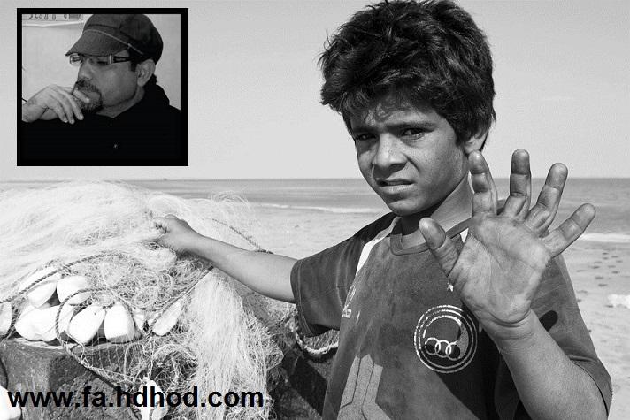 برگی از خاطرات خالد حردانی در راستای جان باختن کودک کار در اهواز