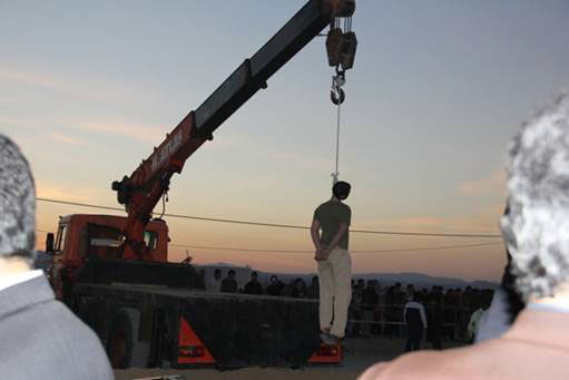 ایران؛ حکم اعدام یک نوجوان دیگر قطعی شد