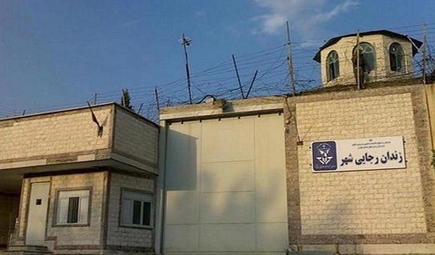 انتقال دست کم هشت محکوم به اعدام به انفرادی در رجایی شهر
