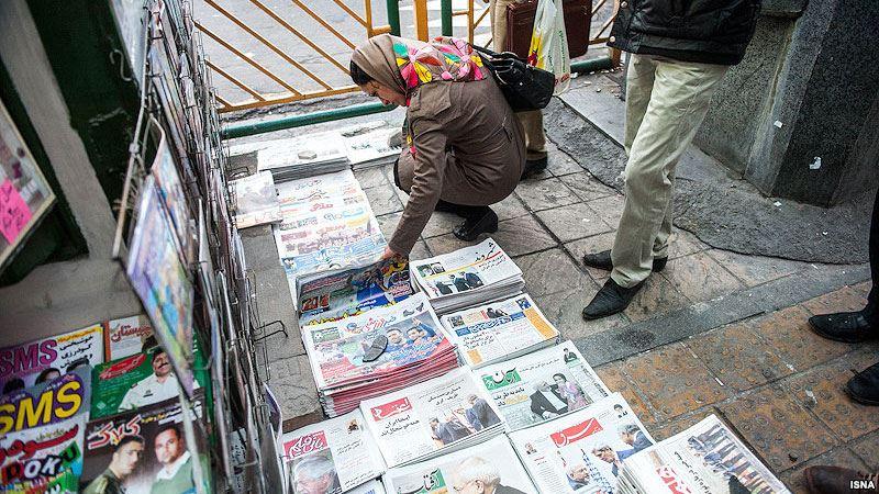 سهم ایران از روز جهانی آزادی مطبوعات
