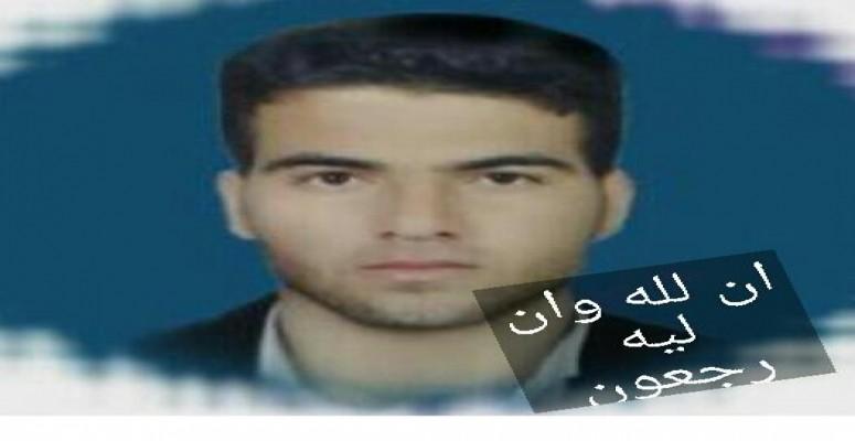 یک هموطن عرب در خرمشهر(محمره ) در زیر شکنجه دژخیمان خامنهای جان باخت