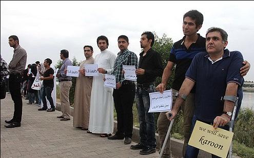 اعتراض و زنجیره انسانی به انتقال آب کارون (الاحواز)