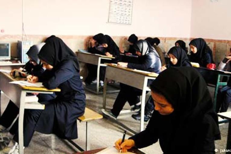 خودکشی یک دانشآموز دختر در مشهد