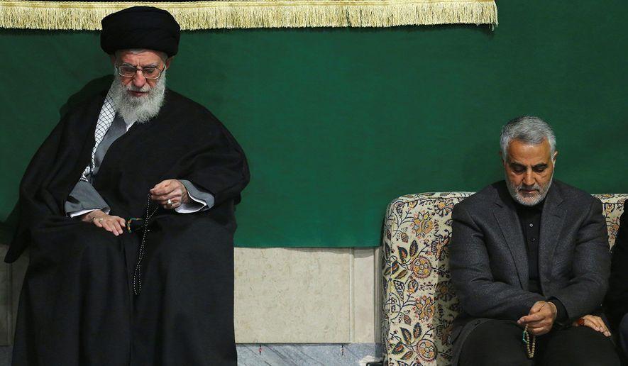 وزارت امور خارجه امریکا،ایران را بزرگترین دولت حامی تروریسم در جهان معرفی کرد