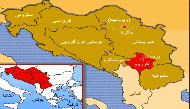 پولشویی و تأمین مالی فعالیتهای تروریستی توسط عوامل رژیم ایران در کوزوو