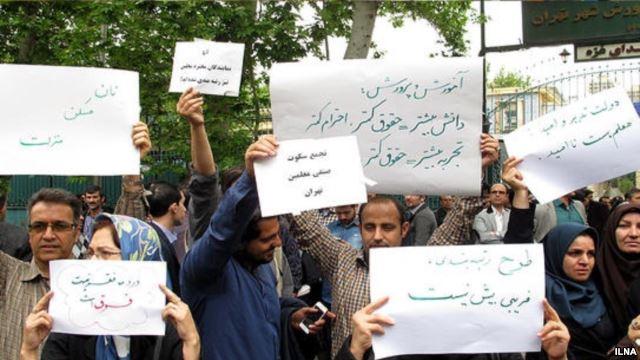تجمع جمعی از مربیان نهضت سوادآموزی و مهدهای کودک در مقابل مجلس