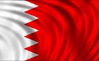 بازداشت اعضای یک هسته تروریستی در بحرین که توسط سپاه قدس ایران آموزش دیدند