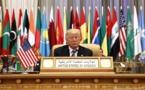 دونالد ترامپ ماه مبارک رمضان را به تمام مسلمانان جهان تبریک گفت