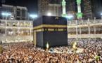 بیش از هشتاد وشش هزار  زائر ایرانی امسال برای ادای مناسک حج وارد سعودی شدند