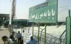 ضرب وشتم زائرین درمرز مهران هنگام درگیری با یگان ویژه نیروی انتظامی