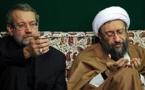 فیلم؛ ادامه حملات تند مردم ایران به خانواده بدنام و غارتگر لاریجانی