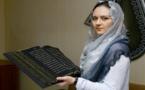 نخستین قرآن ابریشمی جهان