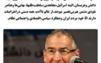 صادق زیباکلام به شمخانی: نمی دانستم عربستان می تواند هزاران نفر را به خیابان ها