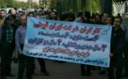 اطلاعیه کارگران گروه ملی صنعتی فولاد اهواز برای اعتصاب سراسری