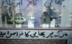 چندین استاد دانشگاه و حقوقدان از سراسر دنیا از سرکوب و آزار بهائیان در ایران انتقاد کردند
