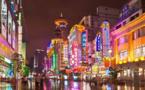 بازدید راهنمای جاذبههای گردشگری شانگهای