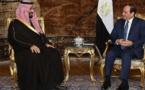 شاهزاده محمد بن سلمان ولیعهد سعودی وارد قاهره شد
