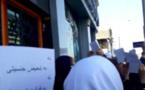 بعد از ۱۱ سال، جمهوری اسلامی باز هم اجازه تجمع روز زنان را نداد