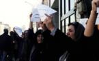 حدود ۲۰ نفر از بازداشت شدگان تجمع روز جهانی زن در تهران به زندان منتقل شدند