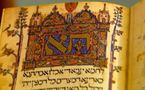برگزاری دو عید بزرگ پاک و پسح
