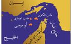 امارات در اعتراض به سفر رئیس جمهور ایران به جزيره ابوموسی سفیر خود را از ایران فراخواند