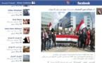 فیس بوک با پلیس همکاری می کند