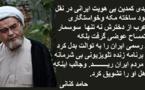 اکبر عبدی در یک برنامه زنده تلویزیونی به مردم ایران توهین کرد نه به عرب+ویدئو