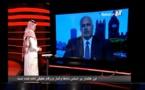 """ویدئو-""""اقتصاد ایران رکودی مستمر در سایه معضلات رژیم""""،موضوع این هفته برنامه تلویزیونی همسایه از شبکه الاخباریه سعودی"""