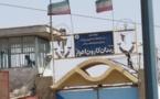 محاکمه چهار فعال مسیحی ایرانی به اتهام ترویج مسیحیت