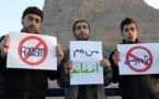 ایران... دومین کشور نژاد پرست در جهان
