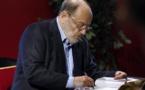 اومبرتو اکو، نویسنده ایتالیایی درگذشت