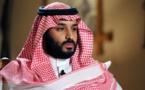 شاهزاده محمد بن سلمان چشم انداز تحول اقتصادی پادشاهی سعودی را تشریح کرد